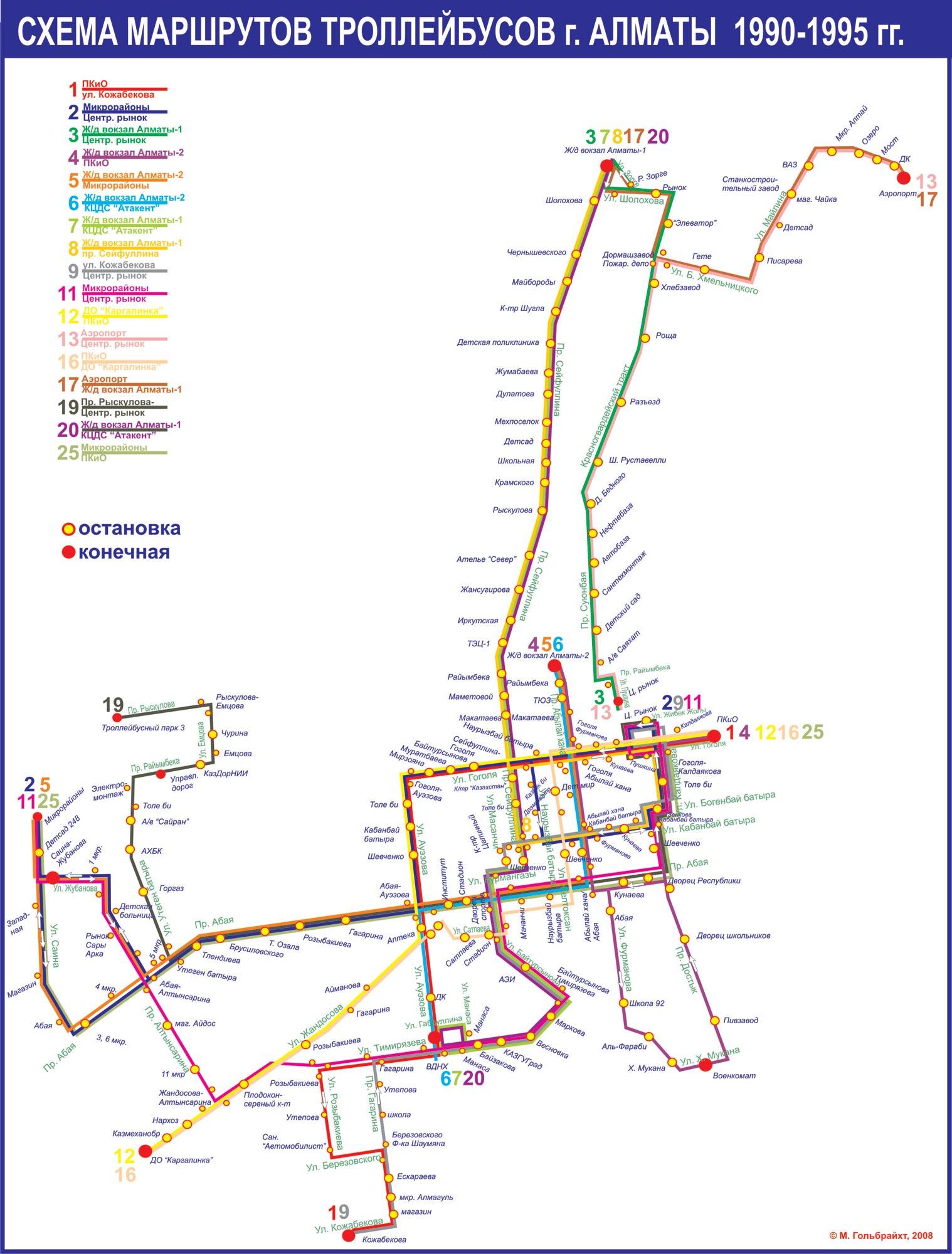 схемы троллейбусных маршрутов в алматы